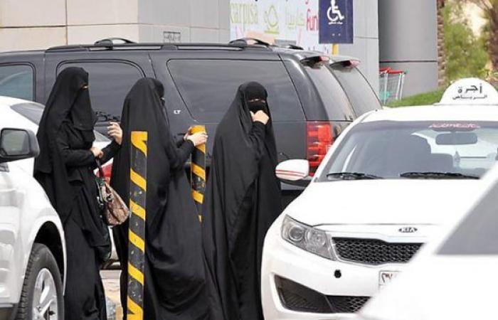 الإطاحة بسائق آسيوي ابتز فتاة وهددها في الرياض