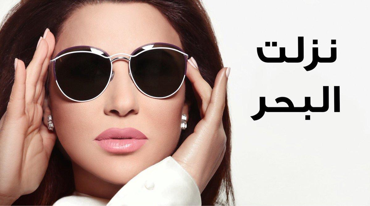نجوى كرم تطرح ألبومها في أول أيام رمضان