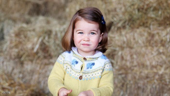 الأميرة شارلوت في عيد مولدها