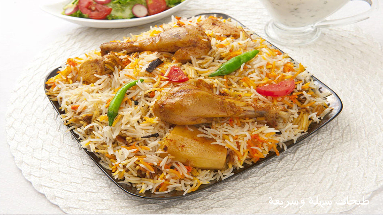 maxresdefault 1 10 زربيان الدجاج أكلة يمنية شهية وجميلة