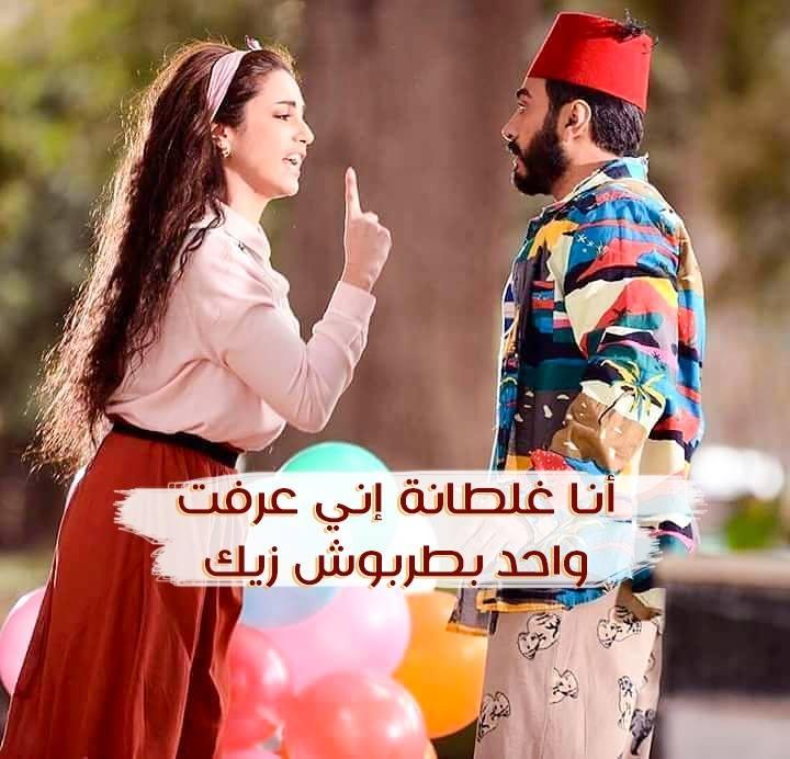 درة تنشر صورة مع تامر حسني من كواليس فيلم تصبح على خير