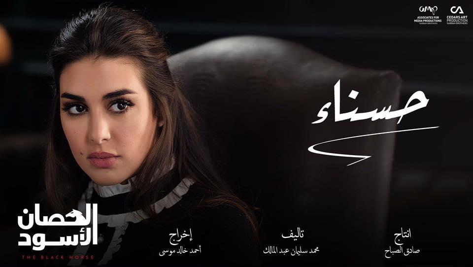 ياسمين صبري تتالق بالقفطان المغربي