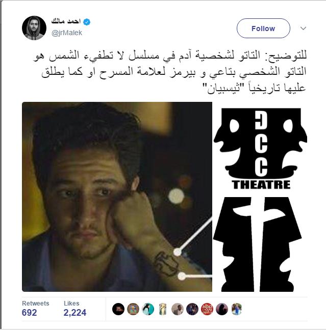 احمد مالك يوضح حقيقة ال تاتو المرسوم على يده