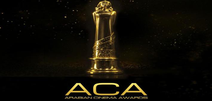 مهرجان السينما العربية