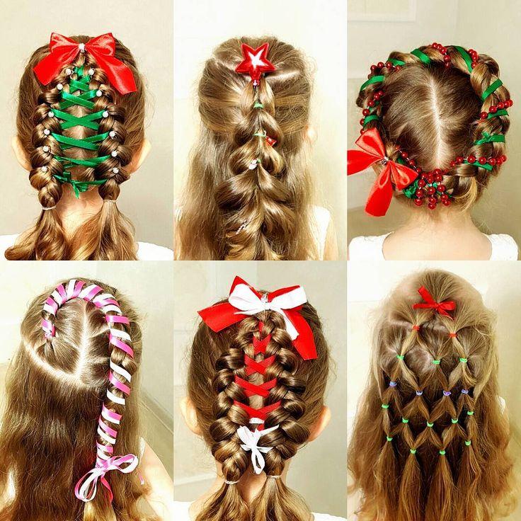 تسريحات شعر للاطفال في الكريسماس الراقية