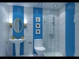 جمام ازرق