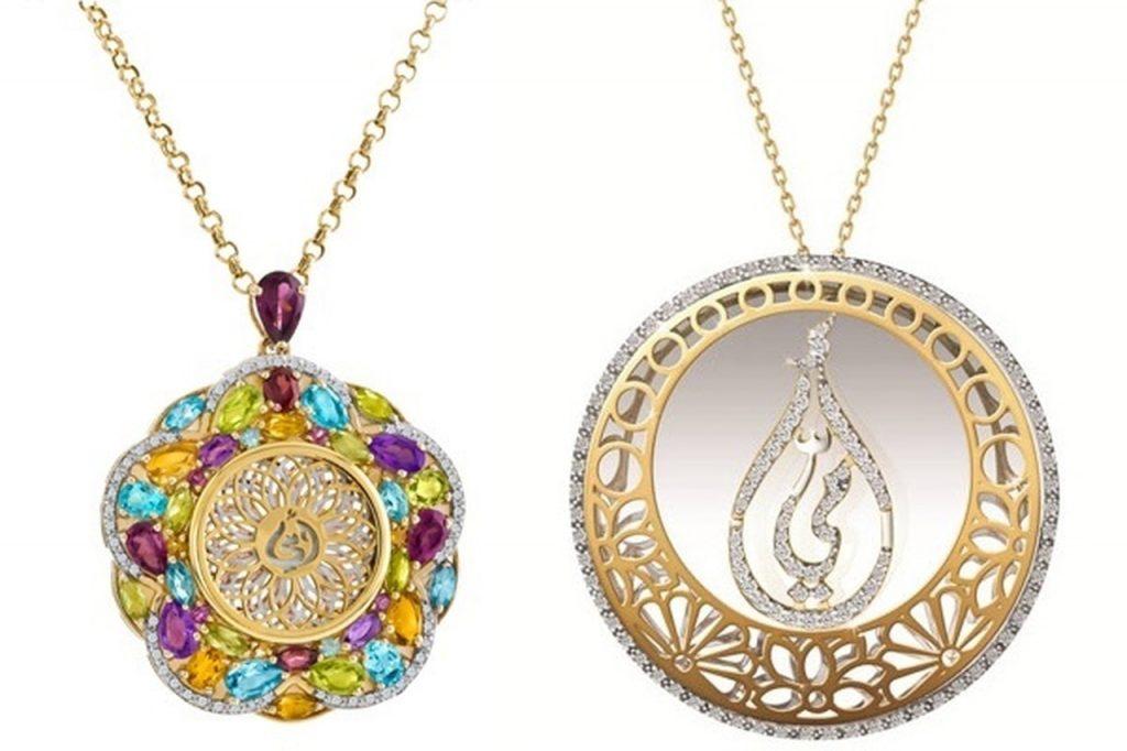 هدايا عيد الام من مجوهرات داماس1