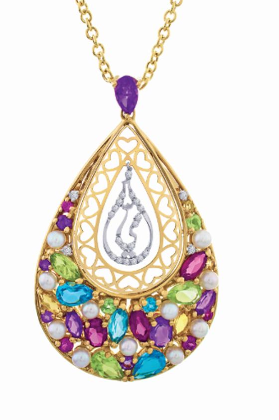 هدايا عيد الام من مجوهرات داماس4