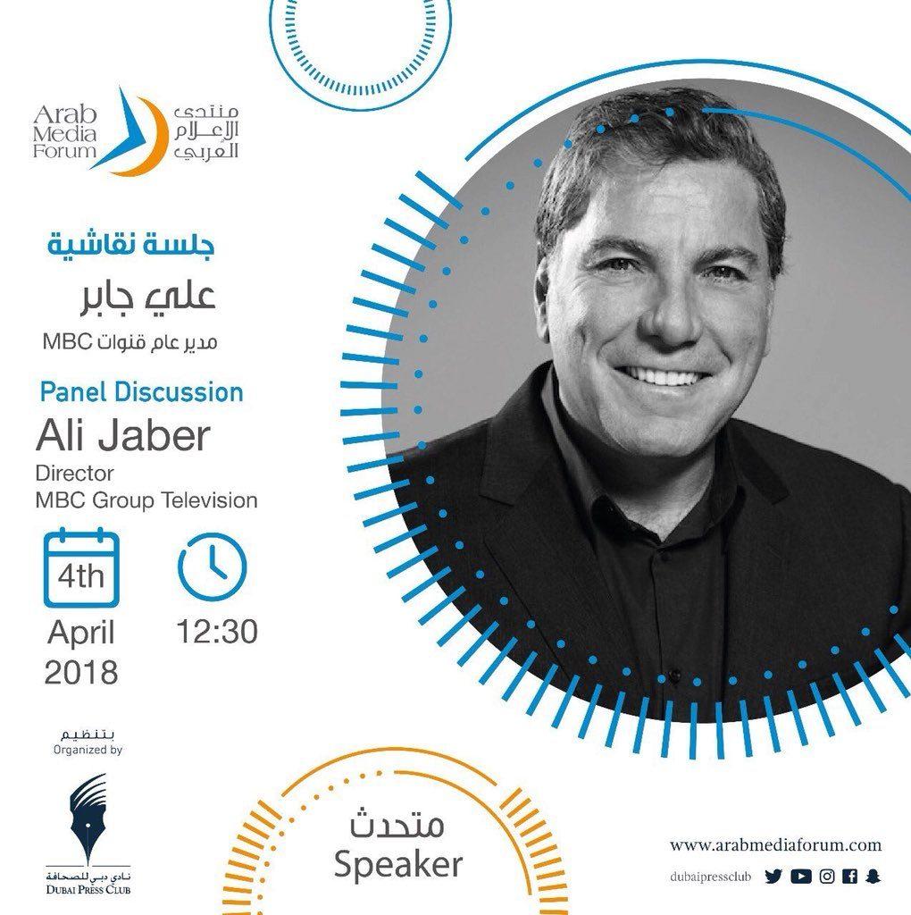 الاعلامي-اللبناني-على-جابر