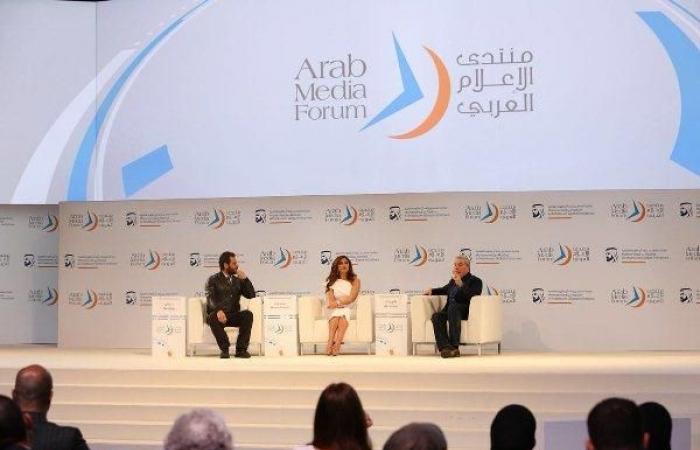 منتدى-الإعلام-العربي