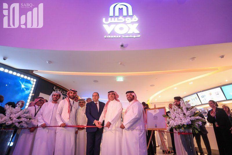 فوكس سينما في السعودية
