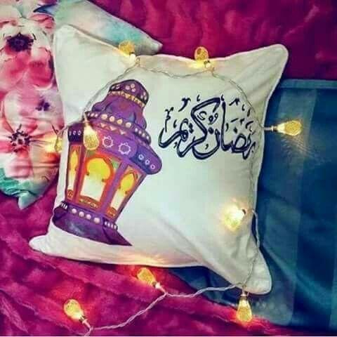 وسادة-رمضانية
