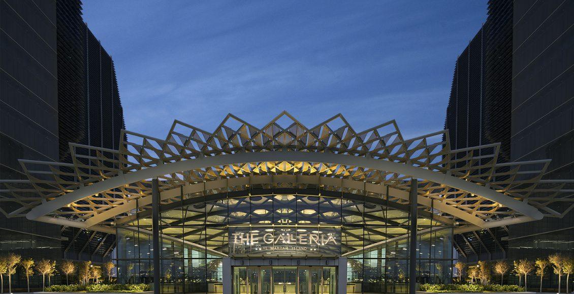 The Galleria on Al Maryah Island - Entrance