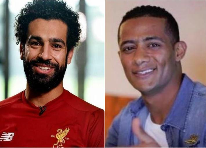 محمد-رمضان-ومحمد-صلاح