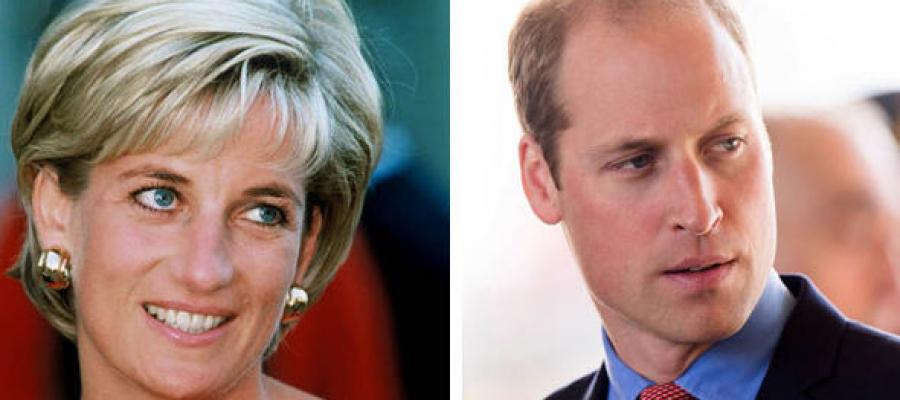 الأمير-وليام-والأميرة-ديانا