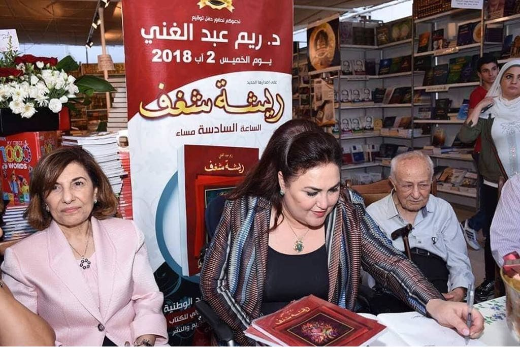 حفل توقيع ريشة شغف (2) (1)