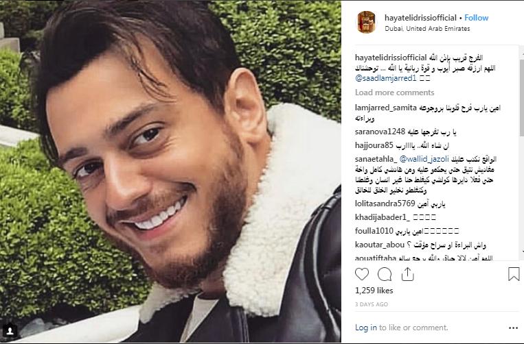 أصدقاء سعد المجرد يدعمونه
