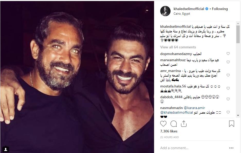 خالد سليم يحتفل بعيد ميلاد امير كرارة