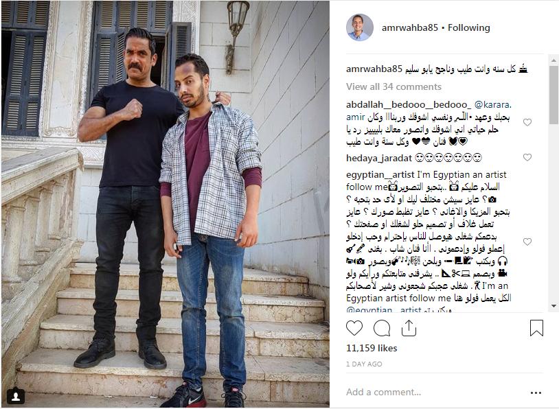 عمرو وهبة يحتفل بعيد ميلاد امير كرارة