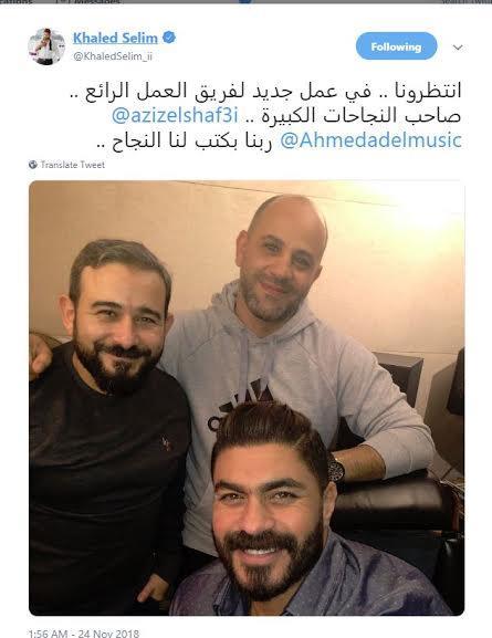 البوم خالد سليم الجديد