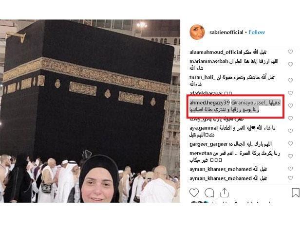 تعليقات ساخرة على رانيا يوسف بسبب تعليقها على منشور صابرين