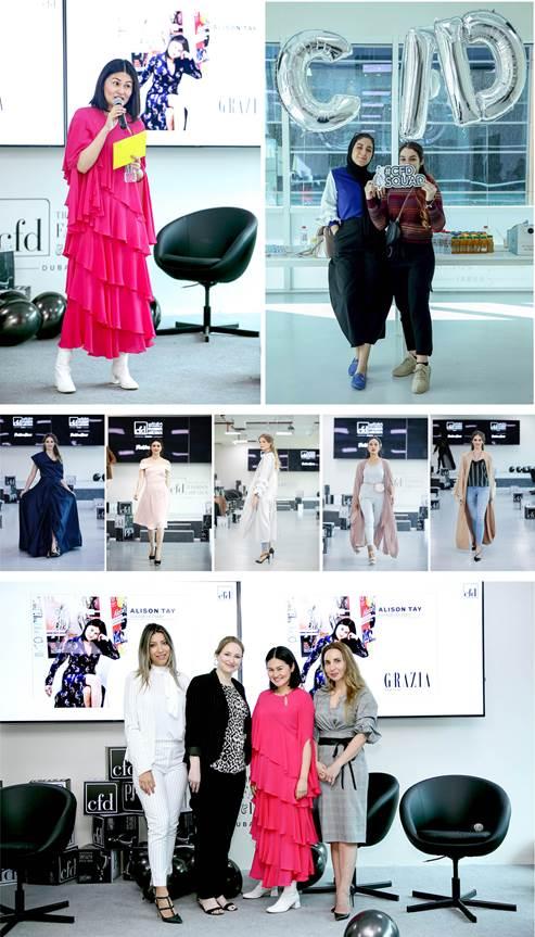 إستشراف المستقبل في كلية تصميم الأزياء في دبي