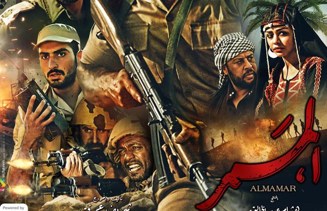 صور البوستر الرسمي لفيلم ممر لأحمد عز الراقية