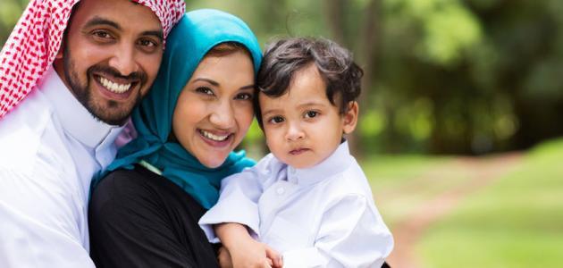 أهمية الثقة بين الزوجين في الإسلام