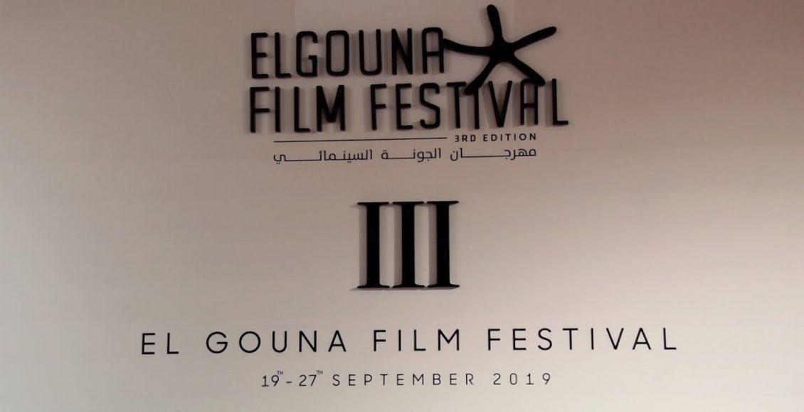 مهرجان الجونة السينمائي لعام 2019