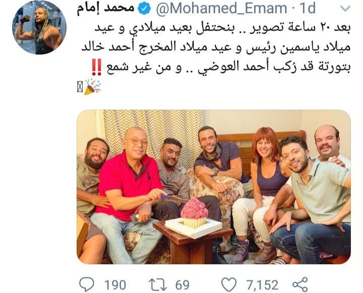 منشور محمد عادل إمام على تويتر