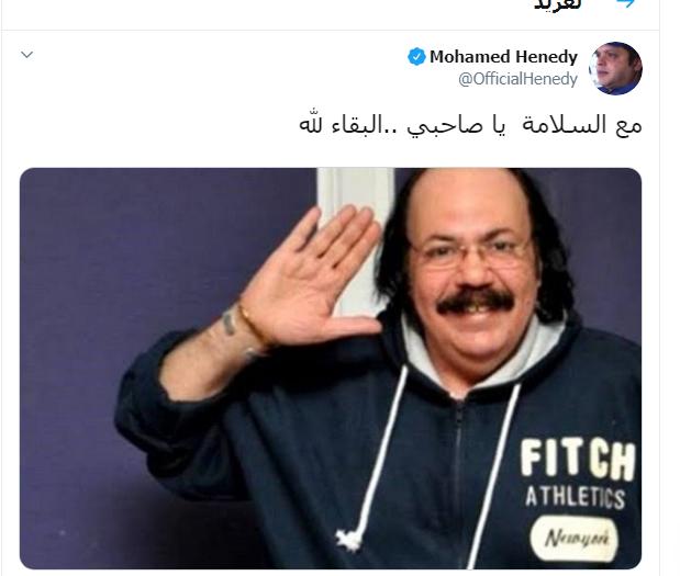 محمد هنيدي ينعي طلعت زكريا