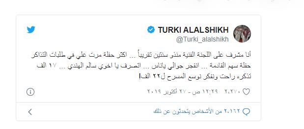 تركي آل الشيخ يشهد على الاقبال التاريخي لموسم الرياض