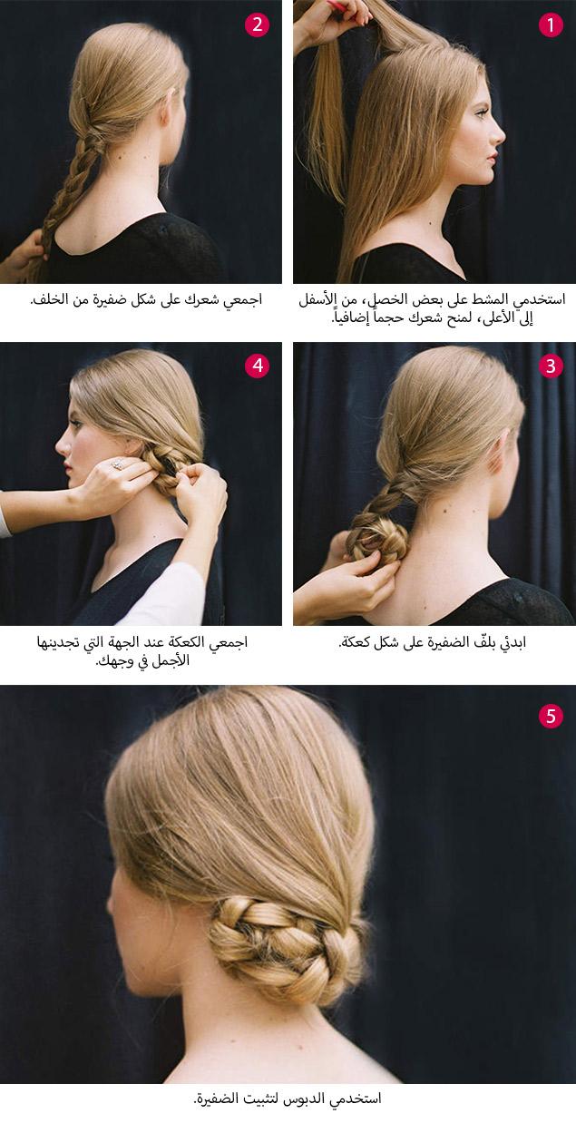 تسريحات شعر سهلة