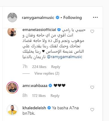 إيمان العاصى عمر وهبه خالد عليش