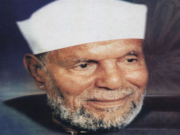 الشيخ الراحل محمد متولي الشعراوي