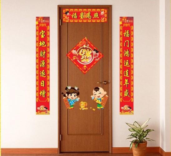 تصميم مميز لباب غرفة نوم الأطفال