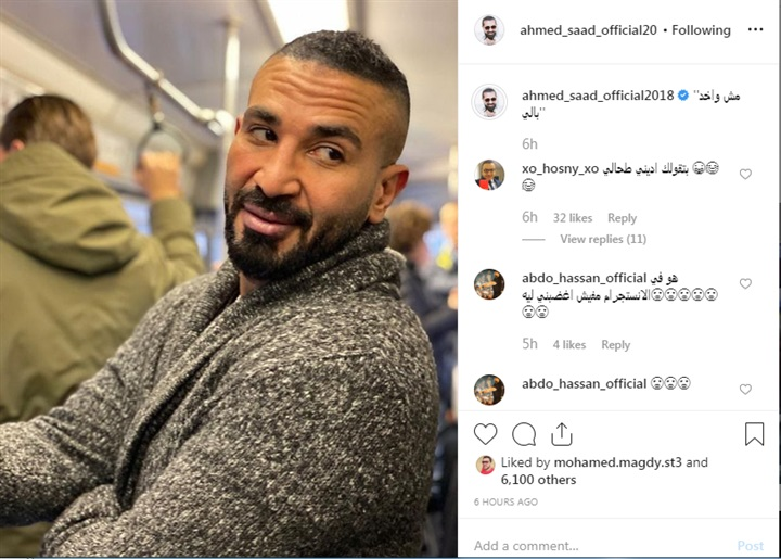 تعليق احمد سعد على حكم حبس سمية الخشاب