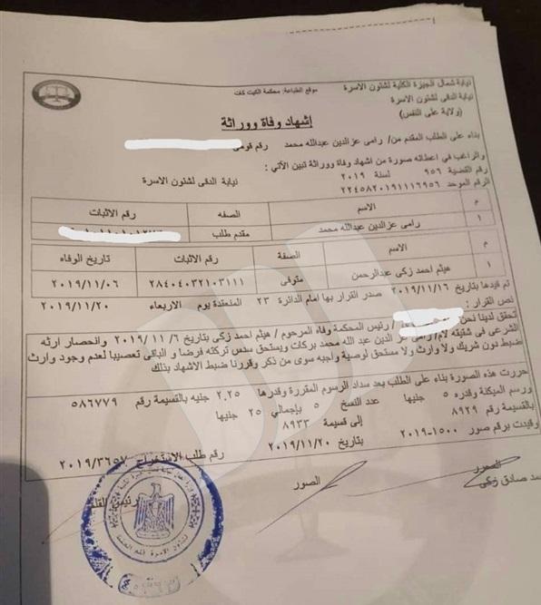 شقتين وسيارة.. تفاصيل ثروة هيثم أحمد زكي
