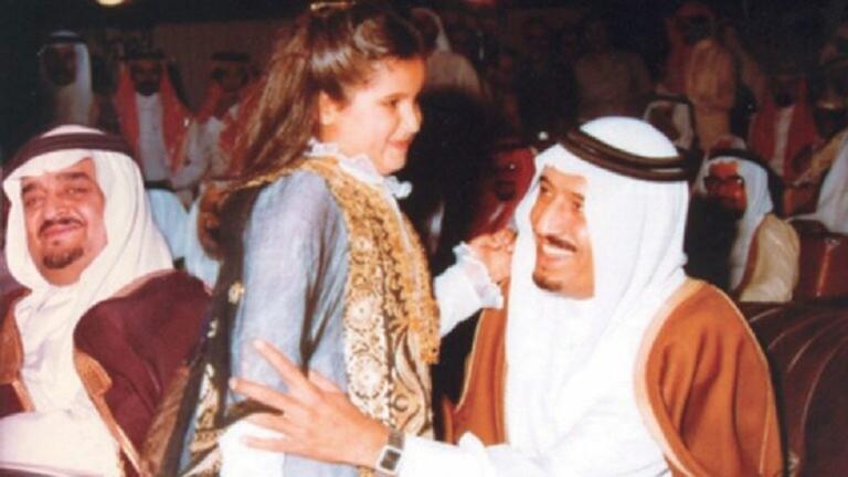 ابنة الملك سلمان الوحيدة تتحدث عن طفولتها