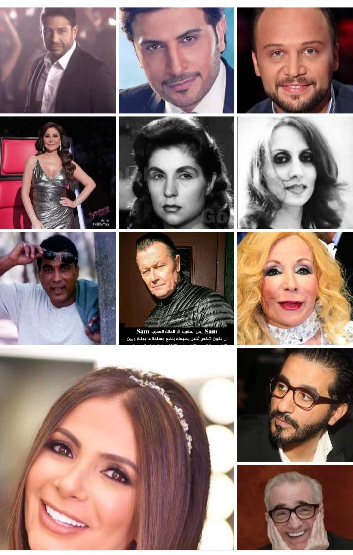 مشاهير برج العقرب من النجوم العرب