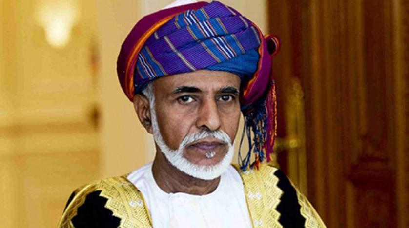 تعرفوا على مصير ثروة السلطان قابوس بن سعيد