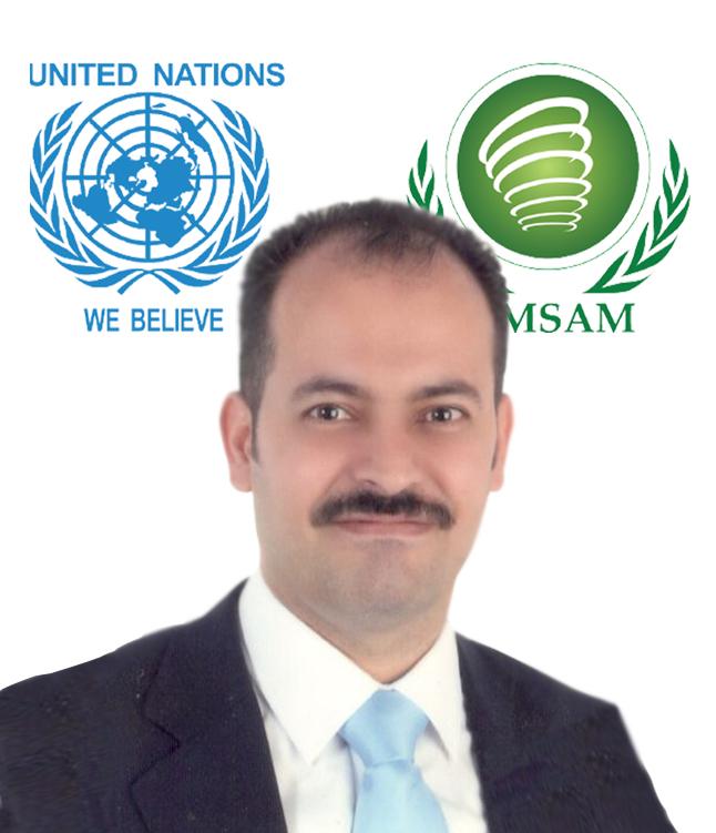 العمري مستشارا فخريا لمنظمة امسام الأممية