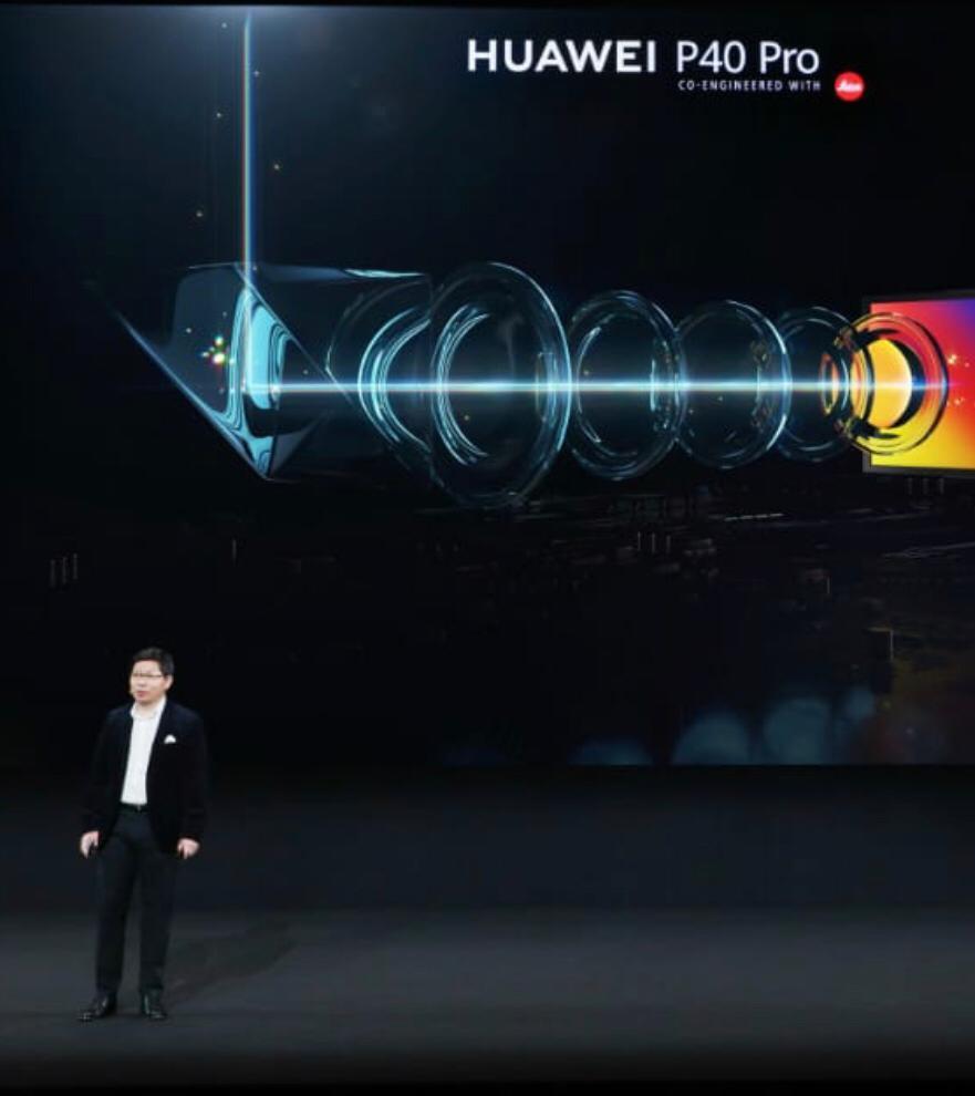 هواوي تغير مفهوم التصوير بـHUAWEI P40 Pro