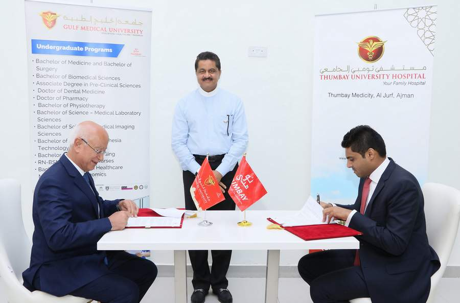 جامعة الخليج الطبية توقّع اتفاقية تعاون مع مستشفى ثومبي الجامعي