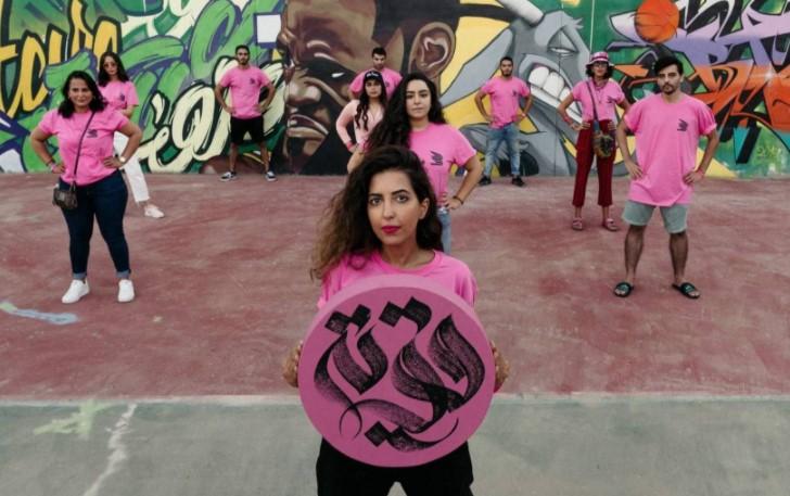 MDLBEAST تطلق حملة توعية بسرطان الثدي برسومات الدفوف