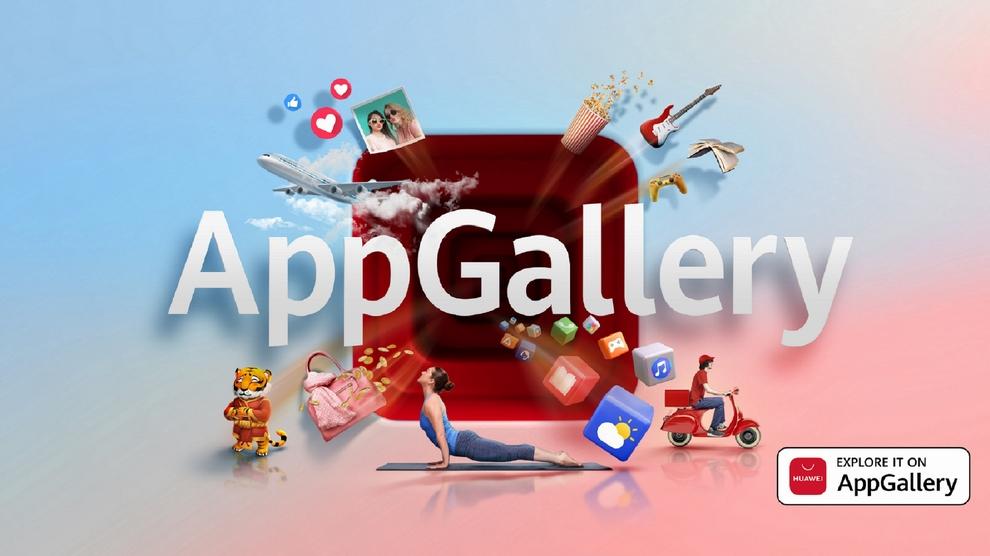 تطبيقات المراسلة و الدردشة في متجر تطبيقات HUAWEI AppGallery