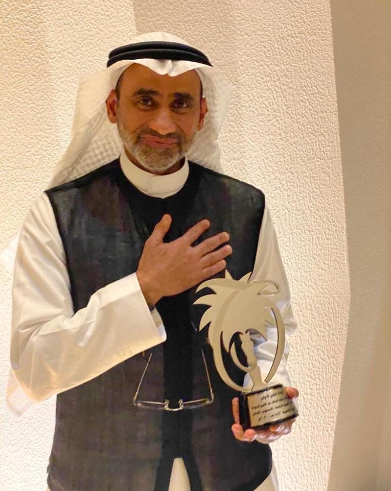 المركز الطبي الدولي بجدة يفوز بجائزة الملك عبد العزيز للجودة