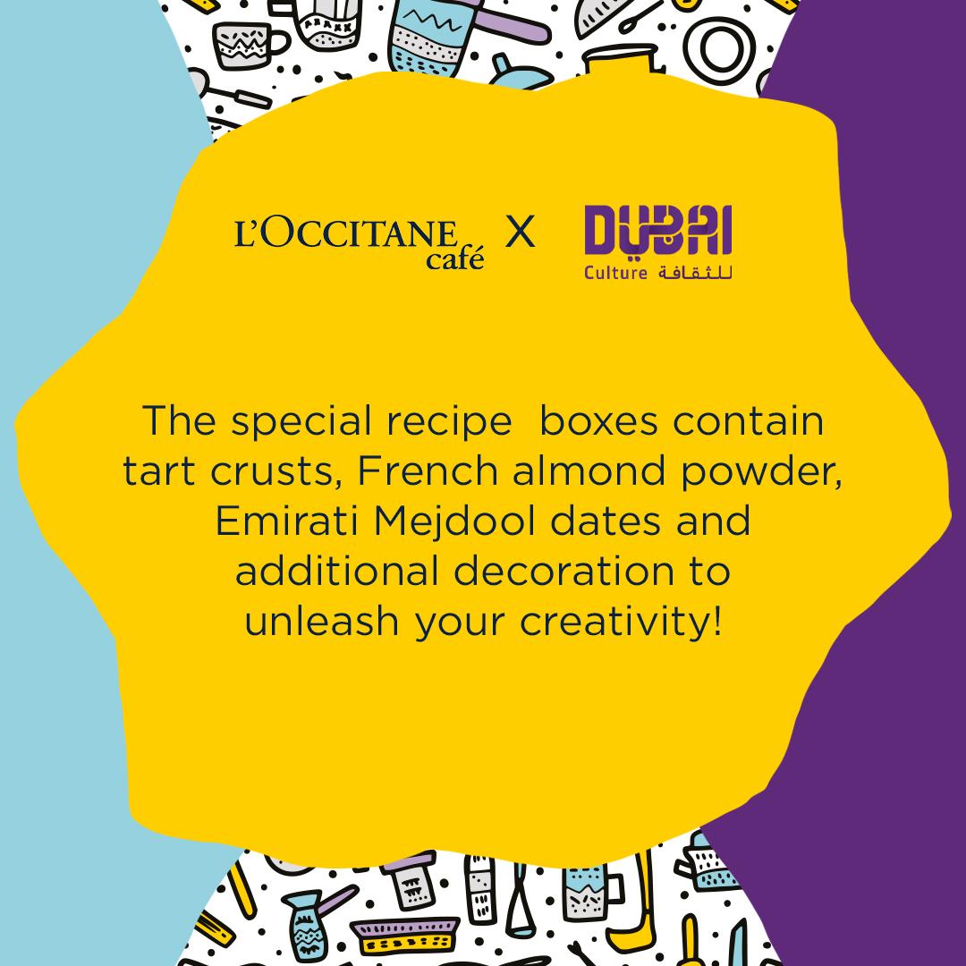 دبي للثقافة ولوكسيتان كافيه.. تعاون مبتكر يستلهم من تراث الإمارة الأصيل
