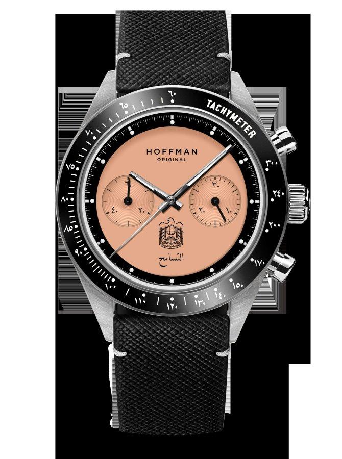 بربيتوال تبتكر مجموعة من 300 ساعة ذات إصدار محدود بالتعاون مع هوفمان