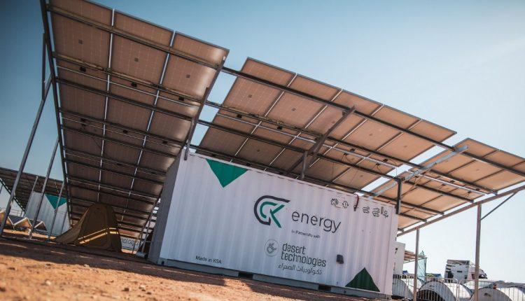 تكنولوجيات الصحراء تشارك في أعمال المؤتمر الدولي حول مستقبل مشاريع الطاقة المتجددة